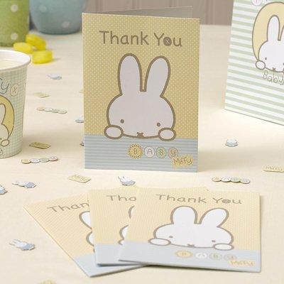 Baby Nijntje Thank You kaarten