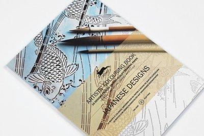 Kleurboek Japanese Designs