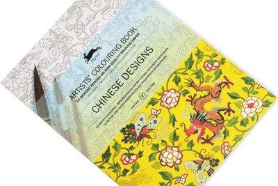 Chinese designs kleurboek